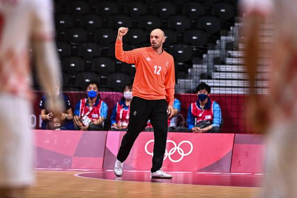 JPN: France v Bahrain - Tokyo 2020 Olympic Games