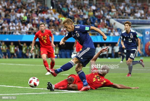 Vincent Kompany of Belgium shoots during the 2018 FIFA World Cup Russia Round of 16 match between Belgium and Japan at Rostov Arena on July 2 2018 in...