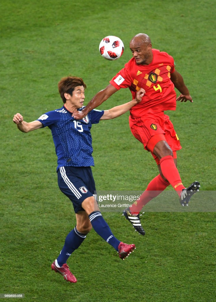 Belgium vs. Japan: Moment by Moment