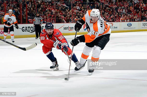 Vincent Lecavalier of the Philadelphia Flyers shoots and scores the game winning goal in overtime against the Washington Capitals at the Verizon...