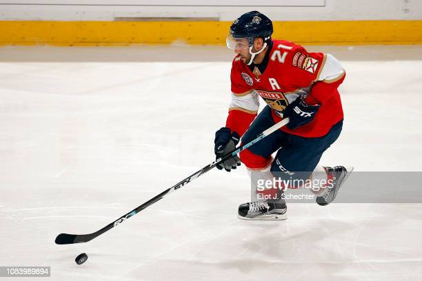 Vincent Trocheck of the Florida Panthers skates with the puck against the Columbus Blue Jackets at the BBT Center on October 11 2018 in Sunrise...