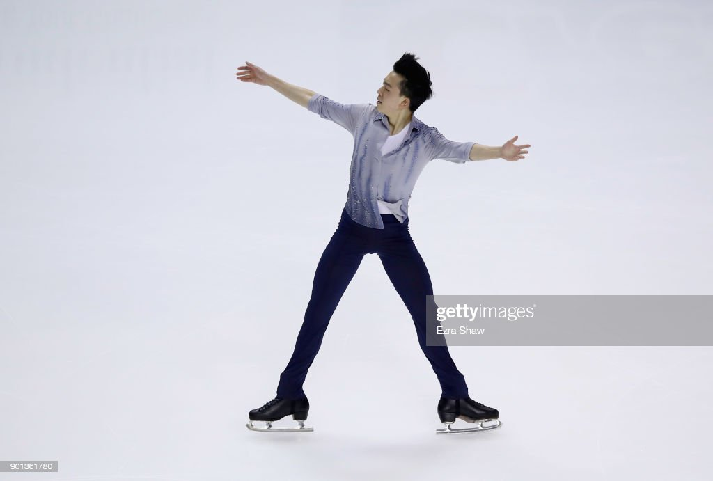 2018 Prudential U.S. Figure Skating Championships - Day 2 : News Photo