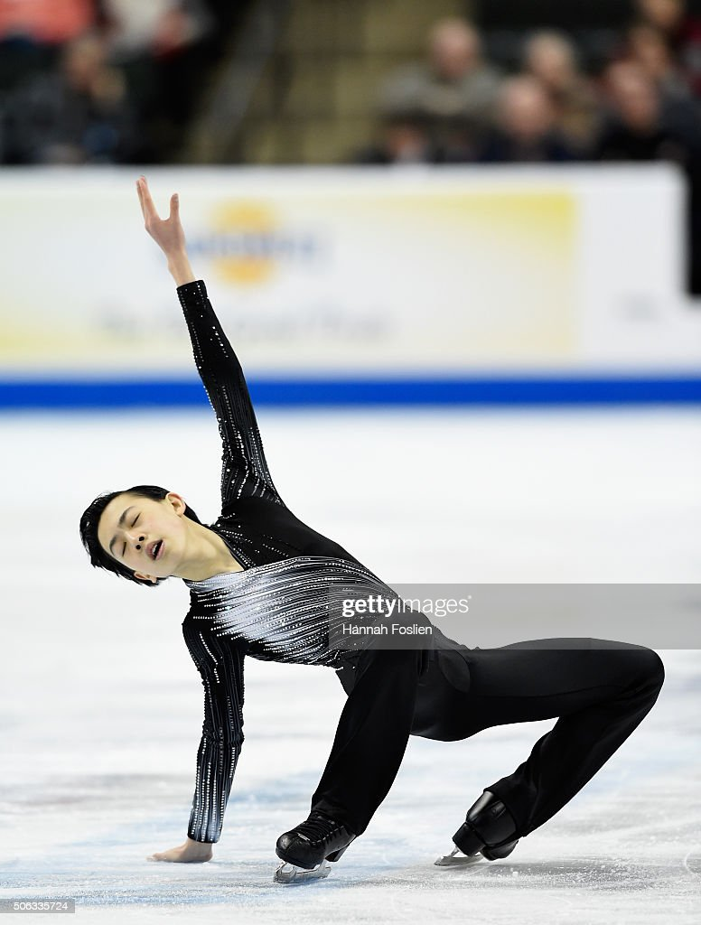 2016 Prudential U.S. Figure Skating Championship - Day 2 : News Photo