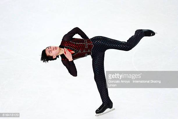 Vincent Zhou from USA skates during the Men's free skating program of the ISU World Junior Figure Skating Championships 2016 at The Fonix Arenaon...