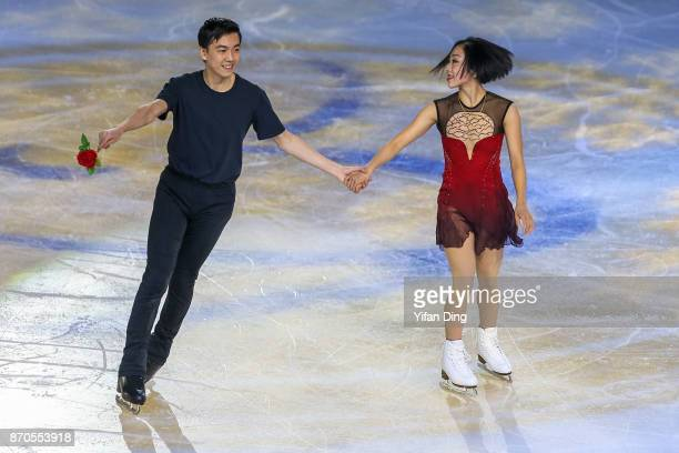 Vincent Zhou of the United States and Sui Wenjing of China perform during exhibition program of Audi Cup of China ISU Grand Prix of Figure Skating...