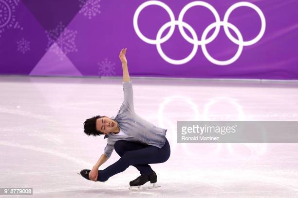 Vincent Zhou of the United States competes during the Men's Single Skating Short Program at Gangneung Ice Arena on February 16, 2018 in Gangneung,...