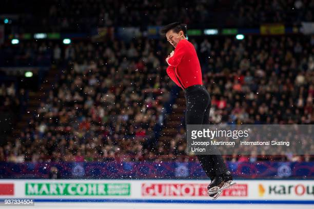 Vincent Zhou of the United States competes in the Men's Free Skating during day four of the World Figure Skating Championships at Mediolanum Forum on...