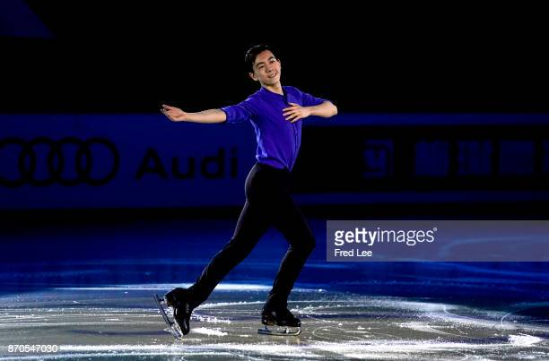 Vincent Zhou of the United States performs during the Exhibition Program on day three of Audi Cup of China ISU Grand Prix of Figure Skating 2017 at...