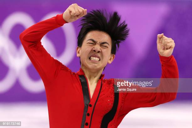 Vincent Zhou of the United States reacts after competing during the Men's Single Free Program on day eight of the PyeongChang 2018 Winter Olympic...