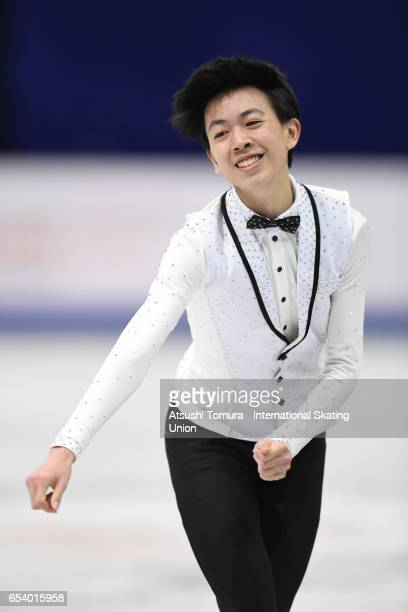 Vincent Zhou of the USA reacts in the Junior Men Free Skating during the 2nd day of the World Junior Figure Skating Championships at Taipei...