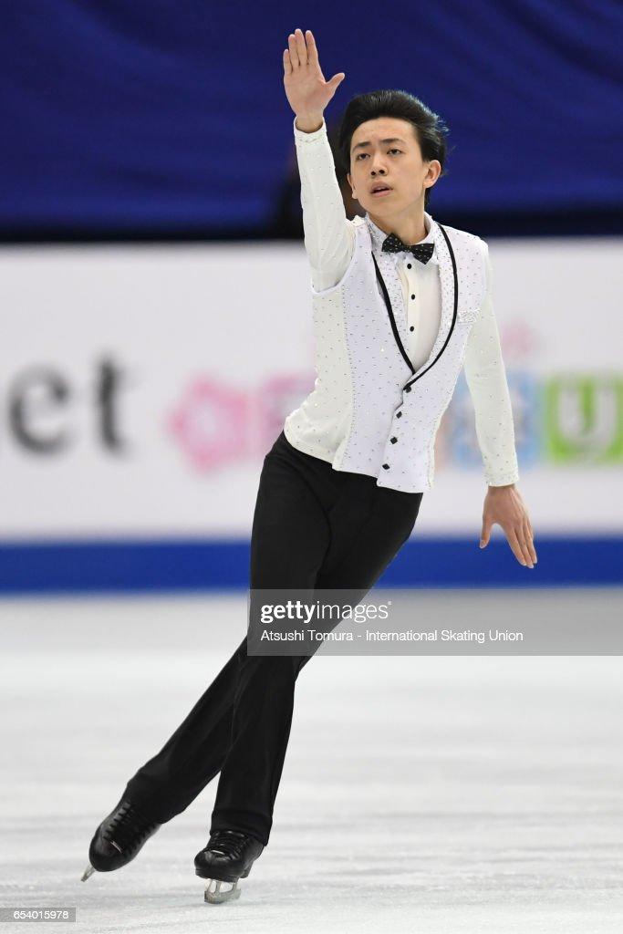 World Junior Figure Skating Championships - Taipei Day 2