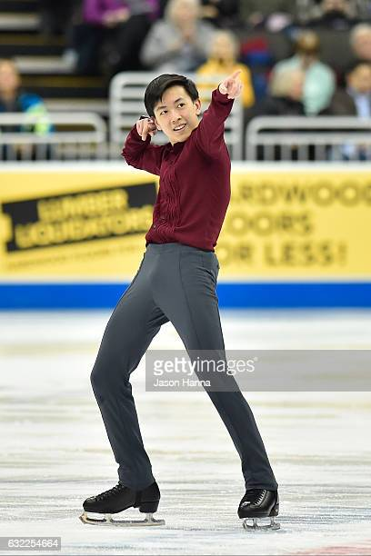 Vincent Zhou signals to a cheering section of the crowd after his skate that would earn him third place in the short routine championship on Day 2 at...