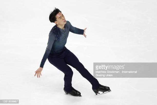 Vincent Zhou skates in the Men's Short Program during the ISU Grand Prix of Figure Skating at Orleans Arena October 23, 2020 in Las Vegas, Nevada.