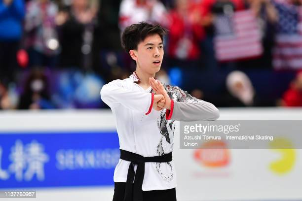 VincentZhou of the United States celebrates after competing in the Men Free Skating on day four of the 2019 ISU World Figure Skating Championships...