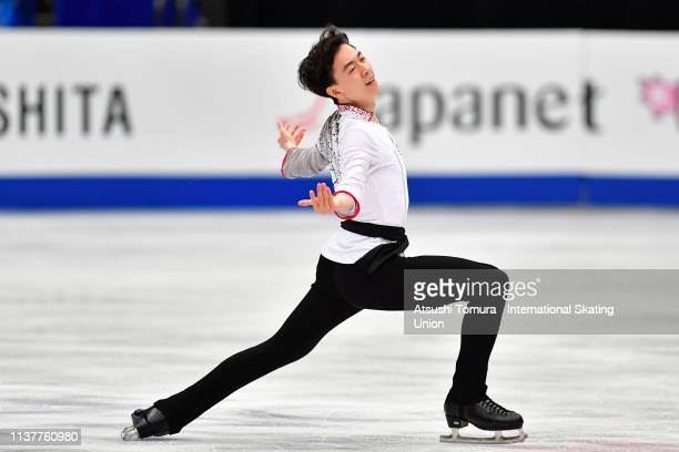 VincentZhou of the United States competes in the Men Free Skating on day four of the 2019 ISU World Figure Skating Championships at Saitama Super...