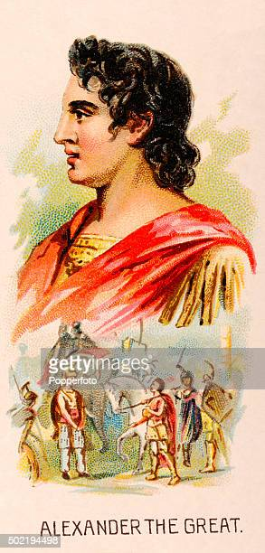 A vintage cigarette card featuring Alexander the Great king of Macedonia and renowned warrior and general published in New York City circa 1889