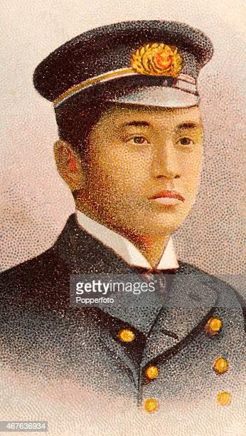 A vintage cigarette card of Japanese Captain Isoroku Yamamoto during the RussoJapanese War circa 1905
