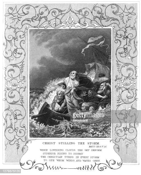 vintage new testament illustration image of jesus christ calming the storm (miracles of jesus) - jesus calming the storm stock pictures, royalty-free photos & images