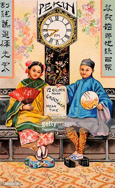 A vintage postcard illustration of a Chinese boy and girl in national dress illustrating the difference between Greenwich Mean Time and the time in...