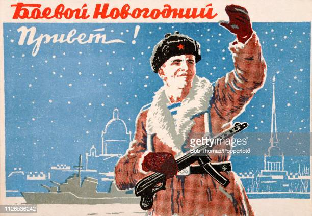 A vintage postcard propaganda illustration featuring a Russian soldier holding his rifle waving in a snowstorm with the cityscape of St Petersburg...