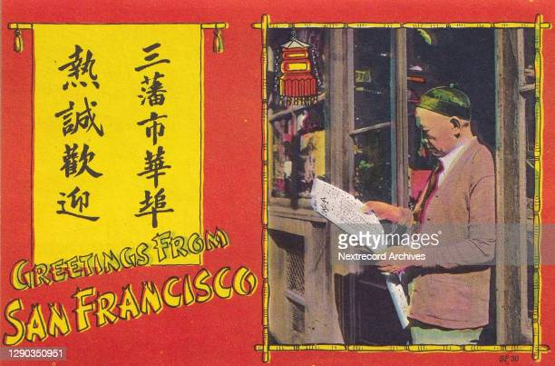 Vintage souvenir photo postcard published circa 1935 depicting the vibrant Bay Area neighborhood of Chinatown in San Francisco, California, here a...