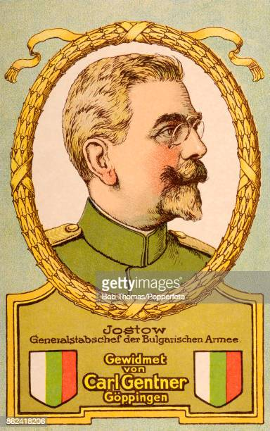 A vintage trade card for Dr Carol Gentner's shoe polish featuring General Konstantin Jostow of the Bulgarian Army who died during World War One of...