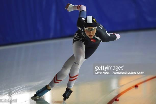 Viola Feichtner of Austria competes in the Ladies Jun 1500m race during the ISU Junior World Cup Speed Skating Day 1 at the Gunda Niemann Stirnemann...