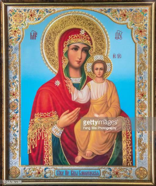 virgin mary & jesus, kashveti st. george church, tbilisi, georgia - orthodox church stock pictures, royalty-free photos & images