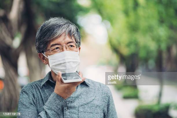 virus prevention and protection - speech recognition stock pictures, royalty-free photos & images
