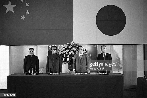 Visit Of Deng Xiaoping To Tokyo, Japan In October, 1978 - Deng Xiaoping, Takeo Fukuda signed the peace treaty 33 years after the end of World War II...