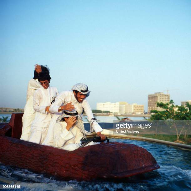Visitation of the amusement park of Sharjah United Arab Emirates 1970s