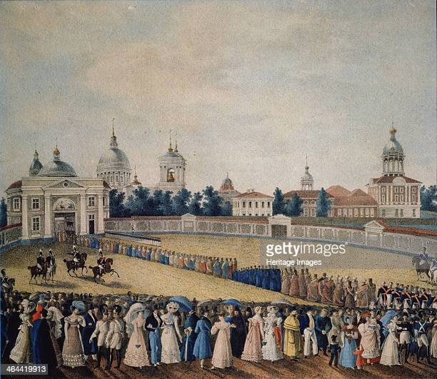 Visitation of Tsar Alexander I in the Alexander Nevsky Monastery 1821 Found in the collection of the State History Museum Moscow