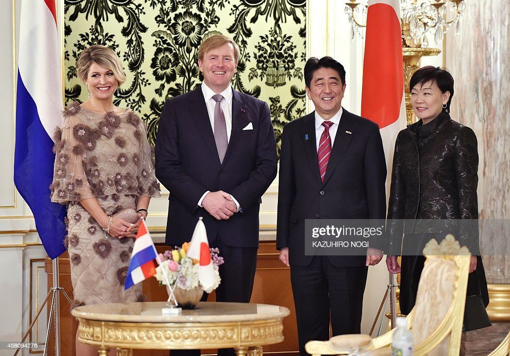 JAPAN-NETHERLANDS-DIPLOMACY-ROYALS : News Photo