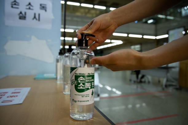 KOR: South Korea Mandates QR Codes at High-risk Facilities To Log Customers