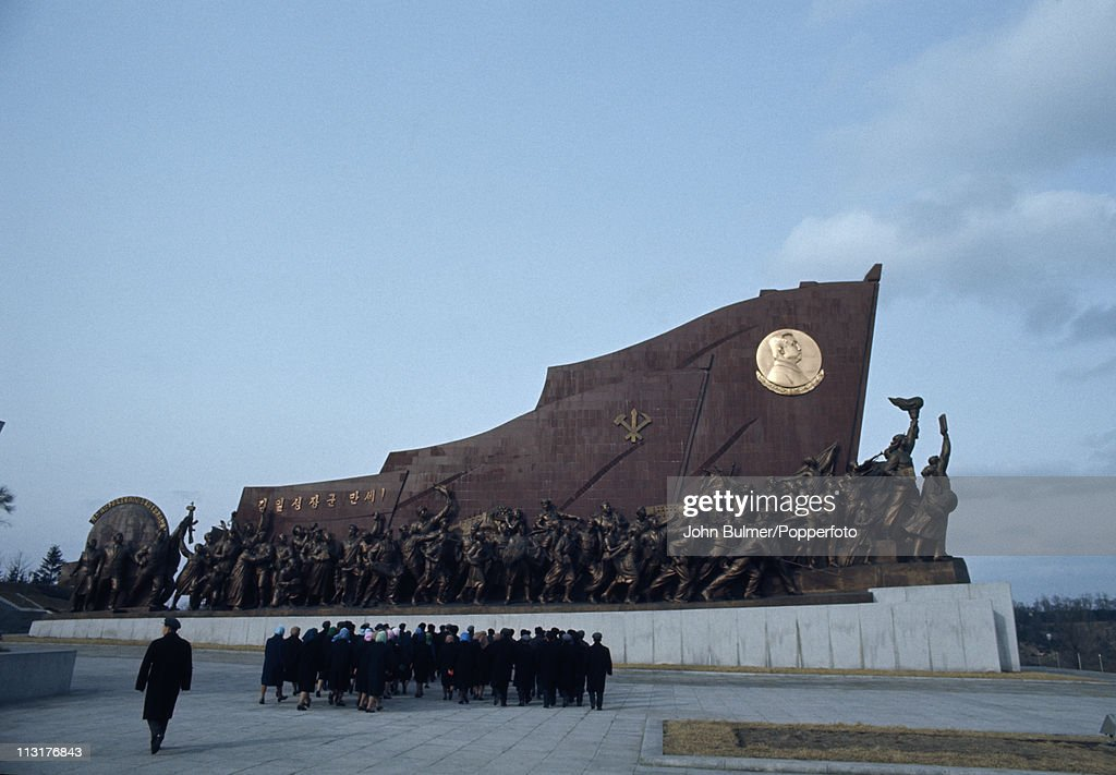 Visitors at the Mansudae Grand Monument, which depicts the North Korean revolutionary struggle, Pyongyang, North Korea, February 1973.