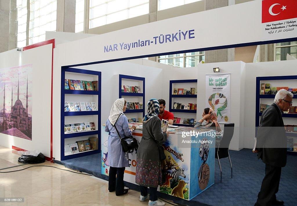 29th International Tehran Book Fair : News Photo