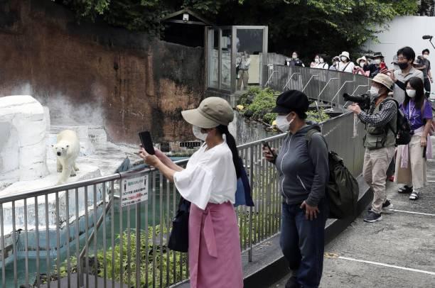 JPN: Daily News by Kyodo News - June 22, 2021