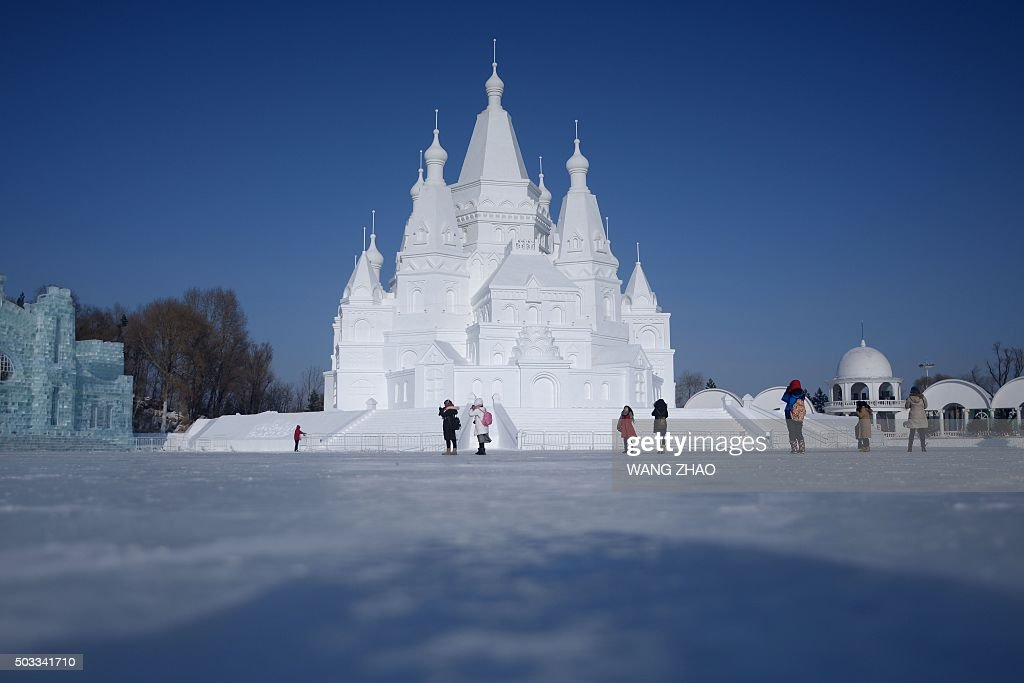 CHINA-LEISURE-FESTIVAL : News Photo