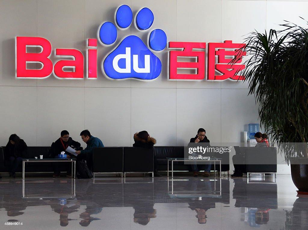 Views Inside Baidu Inc. Headquarters : News Photo