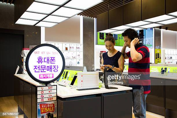 Tour Of Lg Electronics Inc S Factory R D Center And Store And