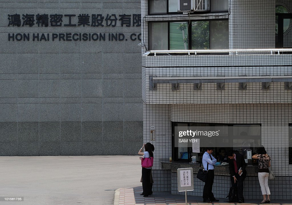 Visitors wait outside the Hon Hai Precision factory in Tucheng, Taipei county, on May 25, 2010. A 19-year-old employee of Taiwanese technology giant Foxconn fell to his death at the company's plant in southern China -- the 10th such death this year, state media reported. AFP PHOTO/Sam YEH