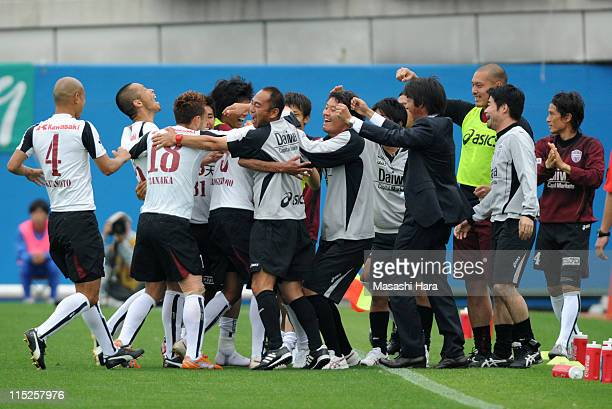 Vissel Kobe celebrates Rogerinho's goal during the Yamazaki Nabisco Cup first round match between Yokohama F Marinos and Vissel Kobe at Nippatsu...