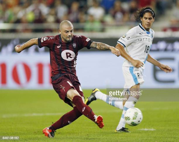 Vissel Kobe striker Leandro scores his third goal of a JLeague match at home to Kawasaki Frontale on Oct 1 2016 Kobe said on Feb 28 that the...