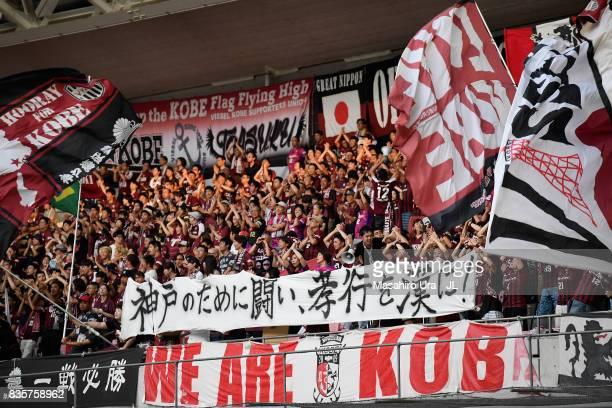 Vissel Kobe supporters cheer prior to the JLeague match between Vissel Kobe and Yokohama FMarinos at Noevir Stadium Kobe on August 20 2017 in Kobe...