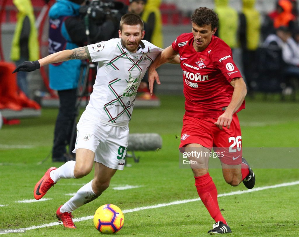 FC Rubin Kazan vs FC Spartak Moscow - Russian Premier League : News Photo