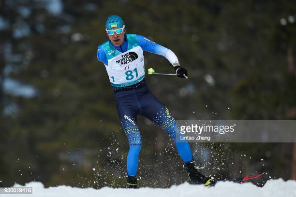 Vitalii Sytnyk of Ukraine competes in the Men's 75 KM Biathlon event at Alpensia Biathlon Centre during day one of the PyeongChang 2018 Paralympic...