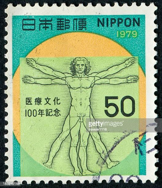 Vitruvian Man Stamp