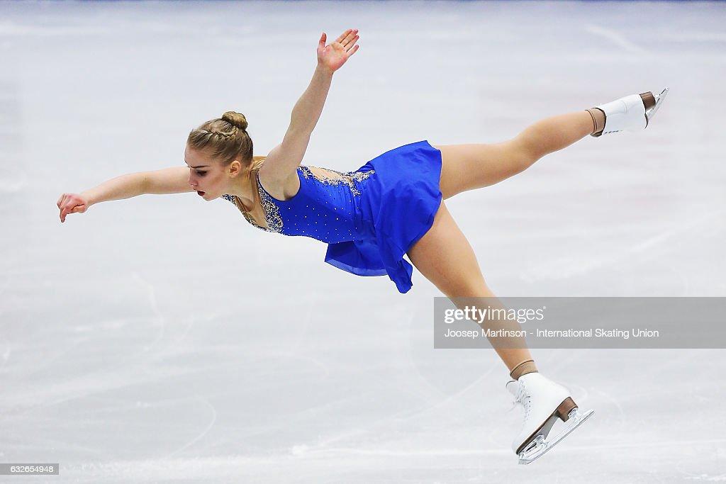 European Figure Skating Championships - Ostrava Day 1 : News Photo