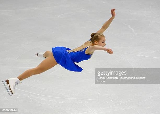 Viveca Lindfors of Finland performs during the Ladies Short Program during day one of the ISU European Figure Skating Championships 2016 on January...