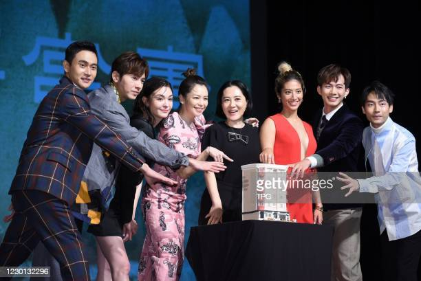 Vivian Hsu attends the press conference of ¡°The palace apartment¡± on 14 December 2020 in Taipei,Taiwan,China